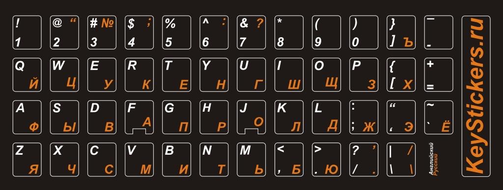 Как сделать наклейки на клавиатуру своими руками