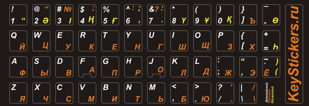Russkaay Klaviatura Na Android Gt-S5570