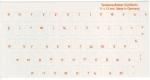 Наклейки на клавиатуру оранжевые  буквы