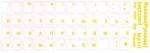 Наклейки на клавиатуру прозрачный фон желтые буквы