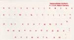 Наклейки на клавиатуру красные буквы матовые