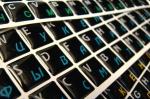 Силиконовые  наклейки на клавиатуру чёрный фон синие/бел