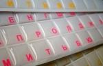 Силиконовые наклейки  на клавиатуру прозрачный фон красные буквы