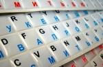 Силиконовые наклейки  на клавиатуру белый фон чёрные/синие буквы