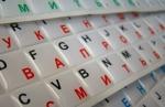 Силиконовые наклейки  на клавиатуру белый фон чёрные/красные бук