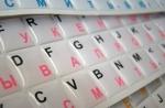 Силиконовые наклейки  на клавиатуру белый фон чёрные/розовые бук