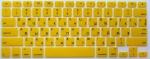 Накладка силиконовая желтая с латиницей и кириллицей для Mac