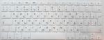Накладка силиконовая белая с латиницей и кириллицей для Mac (Евро)