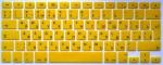 Накладка силиконовая жёлтая с латиницей и кириллицей для Mac (Евро)