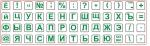 Мини наклейки на клавиатуру зелёные буквы на белом фоне
