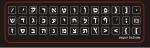 Мини наклейки Иврит белые буквы на чёрном фоне