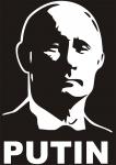Наклейка на авто Путин