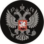 Наклейка Герб России на чёрном фоне