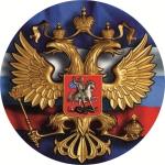 Наклейка Герб России на фоне флага