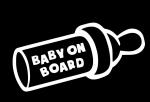 Ребёнок в машине / Baby on board Milk Bottle