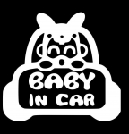 Ребёнок в машине / Baby in car girl in the car