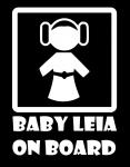 Ребёнок Лия на борту
