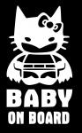 Ребёнок в машине / Baby on board cat