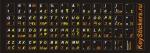 Наклейки на клавиатуру английские, греческие, русские на черном фоне.