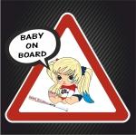 Ребёнок в машине клоун Харли Квин