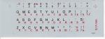 Наклейки  серый фон  рус/лат алфавит чёрные/красные буквы