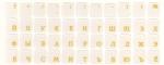 Прозрачные виниловые наклейки на клавиатуру, раскладка - Русская, цвет букв желтый 11*12,5 мм.