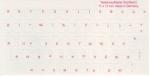 Наклейки на клавиатуру розовые буквы матовые