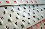 Силиконовые наклейки  на клавиатуру белый фон чёрные/черные бук