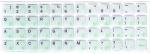 Силиконовые наклейки  на клавиатуру белый фон чёрные/ярко зелёные