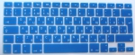 Накладка силиконовая синяя с латиницей и кириллицей для Mac (Евро)