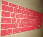 Накладка силиконовая розовая с латиницей и кириллицей для Mac