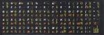 Наклейки на клавиатуру английские, армянские(машинописная), русские на черном фоне. 13x13мм