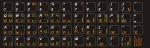 Наклейки на клавиатуру русский, корейский, английский язык на чёрном фоне13*13 мм