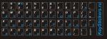 Наклейки на клавиатуру белые/синие символы черный фон