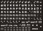 Наклейки на клавиатуру только русские буквы черный фон