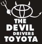 Наклейка на авто Дьявол водит Тойоту