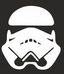 Шлем имперского штурмовика
