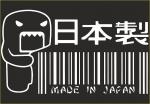 Домо Кан штрих код сделано в японии/DOMO made in japan