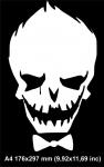 Отряд самоубийц / Suicide Squad