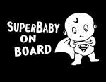 Супер ребёнок на борту