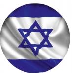 Наклейка Флаг Израиль