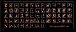 Оранжеые мини наклейки на клавиатуру с французским языком