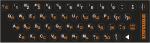 Круглые наклейки на клавиатуру чёрный фон 6 мм