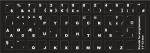 Наклейки на клавиатуру Дворак для программистов
