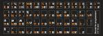 Наклейки на клавиатуру раскладка дворака для программистов