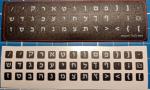Мини наклейки, Иврит голубые буквы, фон чёрный. 5*5 мм.