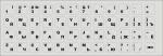 Виниловые наклейки, англ./рус. буквы черные, фон серый, 13*13мм