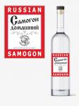 "Этикетка на бутылку самогона ""Домашний самогон"" 10шт. /50 шт. /100 шт."