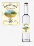 """Этикетка на бутылку самогона """"Пшеничный самогон"""" 10шт. /50 шт. /100 шт."""